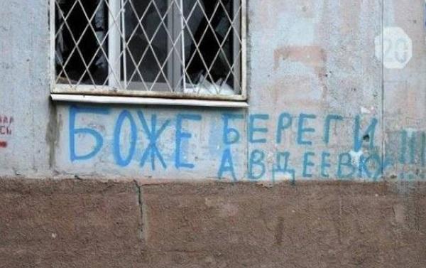 Жители Авдеевки отказались говорить по-украински сглавой администрации