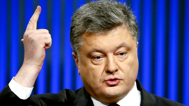 Порошенко: Россия мстит Украине за решительные антикоррупционные реформы