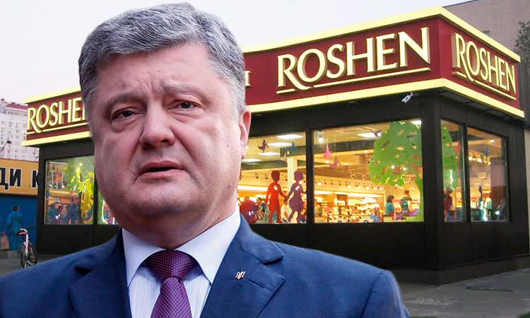 """Саакашвили спели про """"шоколадну дупу"""""""