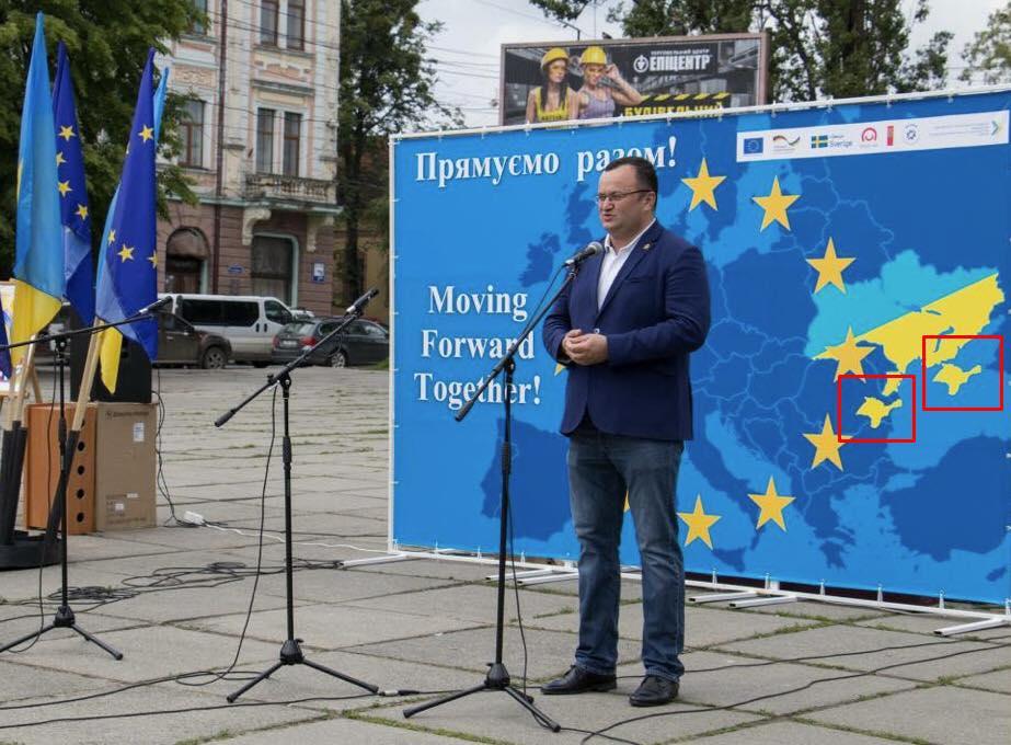На Украине нарисовали карту …