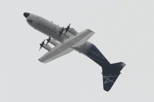 Международный авиакосмически…