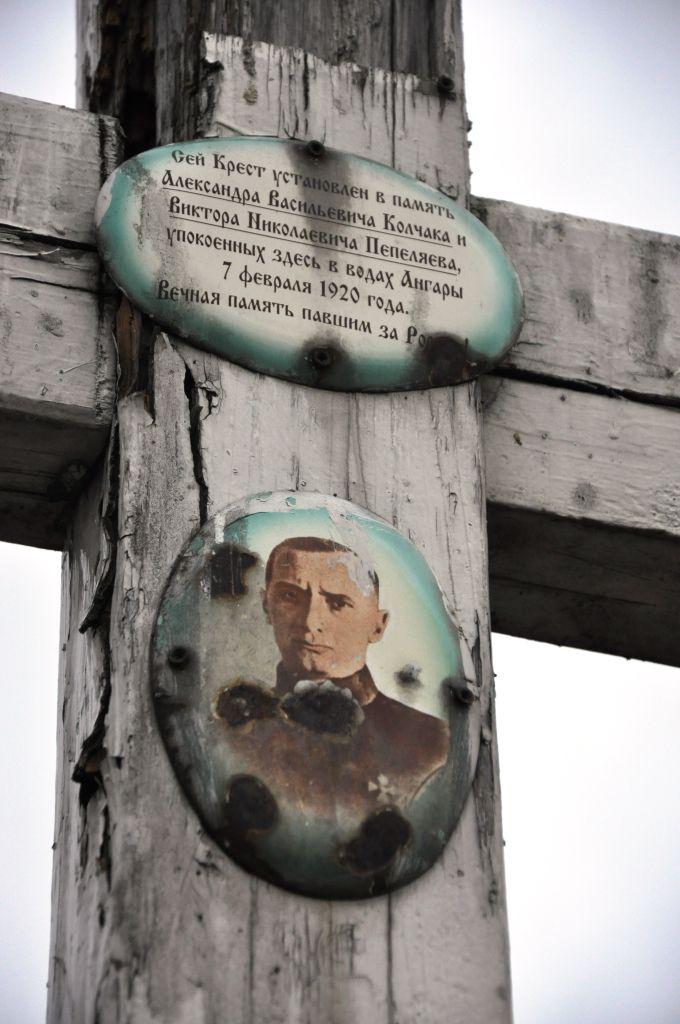 «Казнь Колчака — незаконная расправа»: громогласный вывод Смольнинского суда Санкт-Петербурга