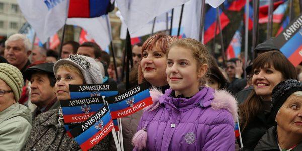 Как живет Донецк: общественно- политические движения и организации