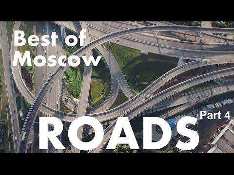 Дороги Москвы с квадрокоптера