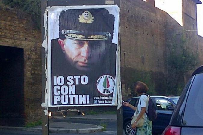 Я с Путиным!!!!!!!!!