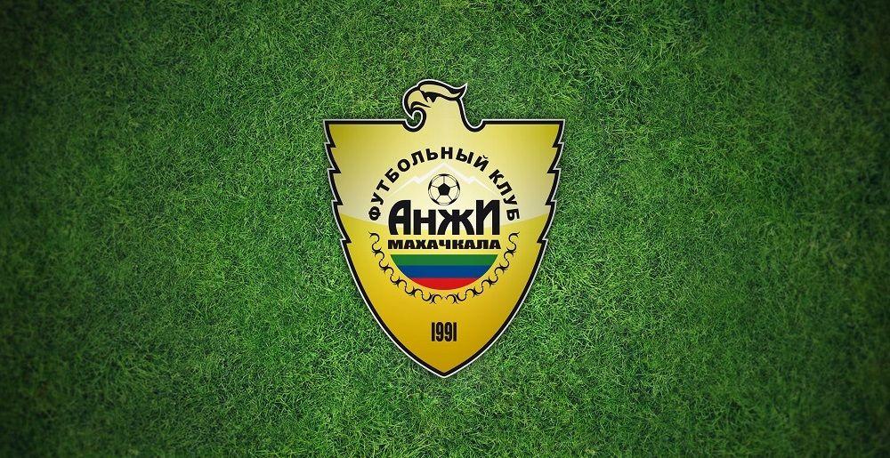 Дагестанский футбольный клуб «Анжи» отказался от киберспорта