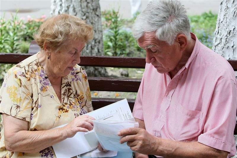 Ну, за пенсионную реформу, в…
