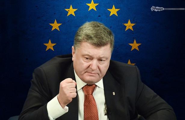 Украина потребовала ускорить евроинтеграцию
