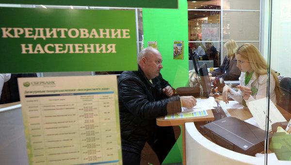 Банки России отказываются от…
