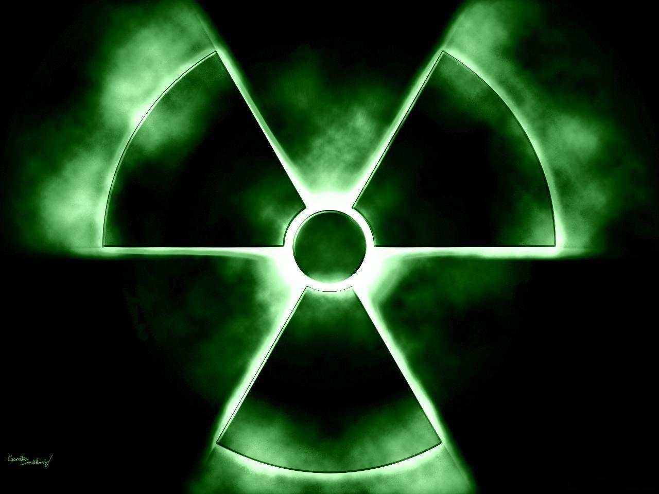 Эффективная защита от радиации