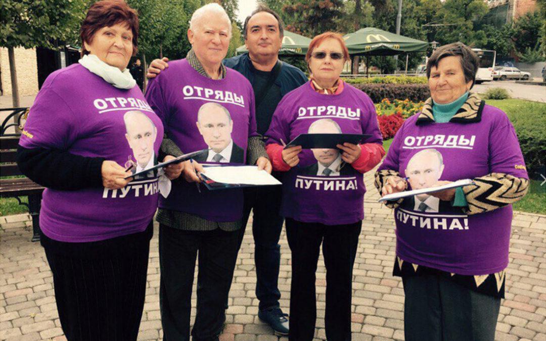 Отряд Путина подвергся вооруженному нападению в Краснодаре