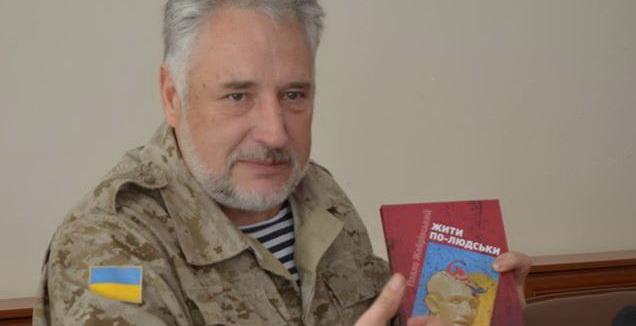 Украина: Ростовская область должна вернуться «в лоно Украины»