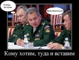 Россия создаст надежный заслон глобальному удару противника, пообещал Шойгу