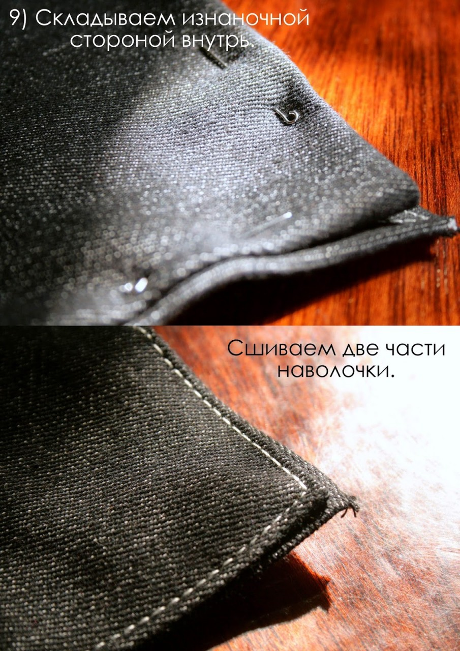 Старые джинсы = Новая наволочка