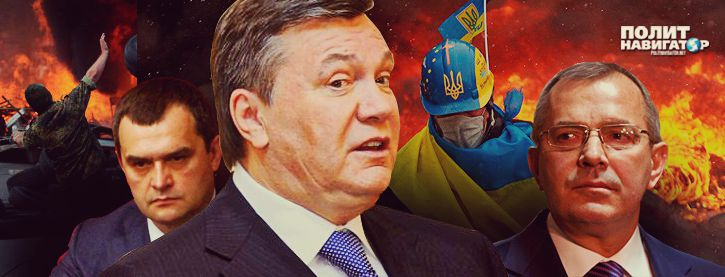 Сдача Украины майданщикам – общее решение Януковича, Клюева, Захарченко