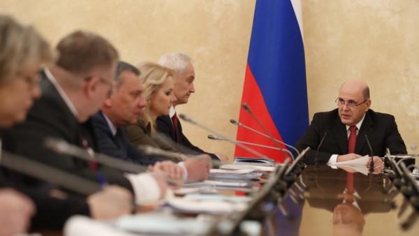 В России потратят 300 млрд р…