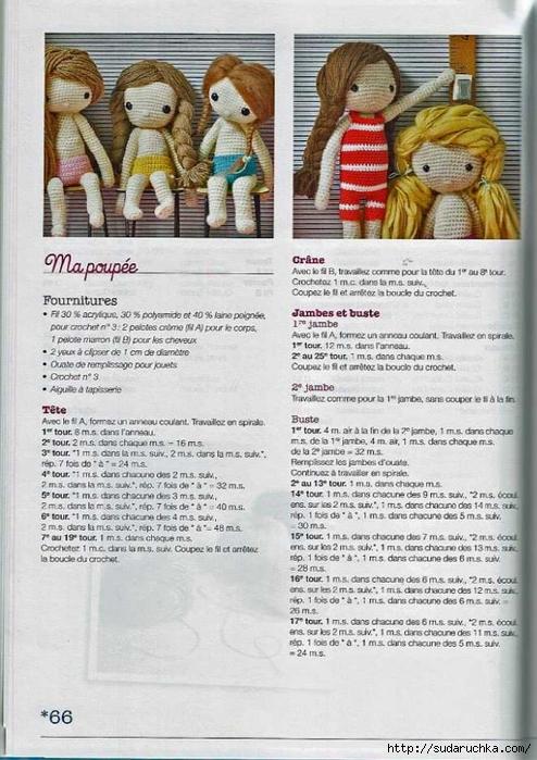 Авторские куклы крючком схема