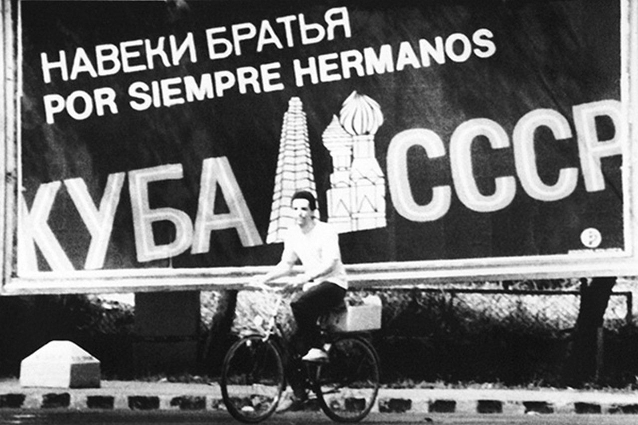 Как Россия опять будет спасать Кубу