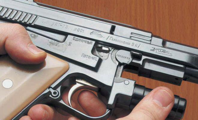 Фантастический пистолет, придуманный оружейниками СССР
