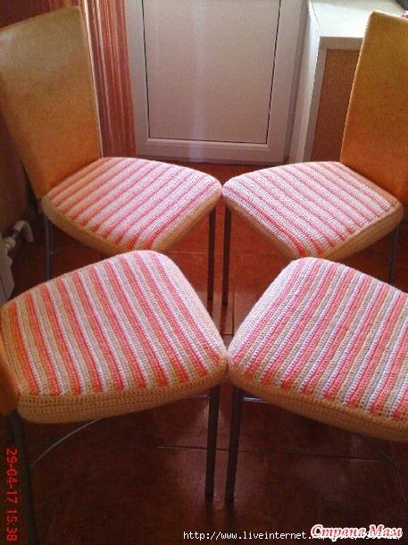Как связать чехол для сиденья стула.