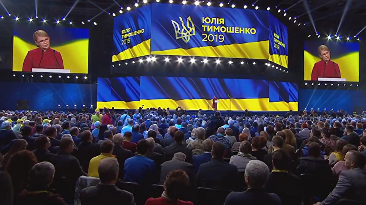 Банда Тимошенко бросила вызов банде Порошенко