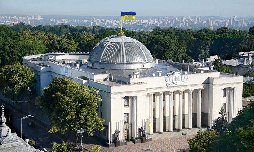 Неудачники Верховной Рады требуют ввести визы с РФ