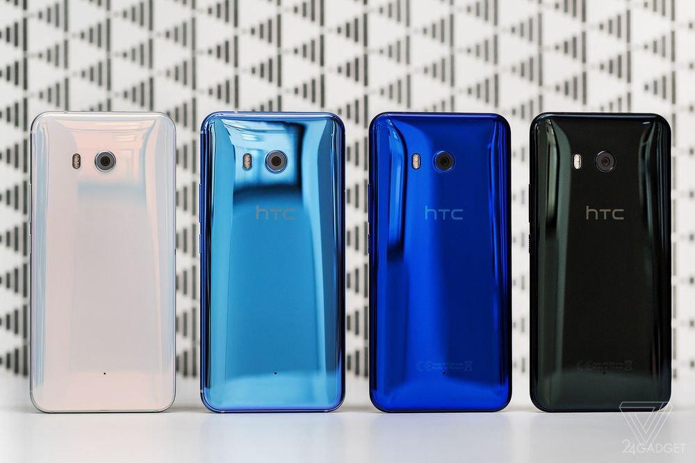HTC U11 - флагман, управляемый сжатием корпуса