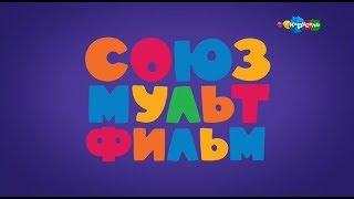 Когда появился первый советский мультфильм и как он назывался?