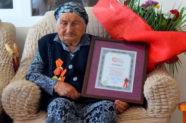 Самым пожилым человеком России признали 127-летнюю пенсионерку из КБР