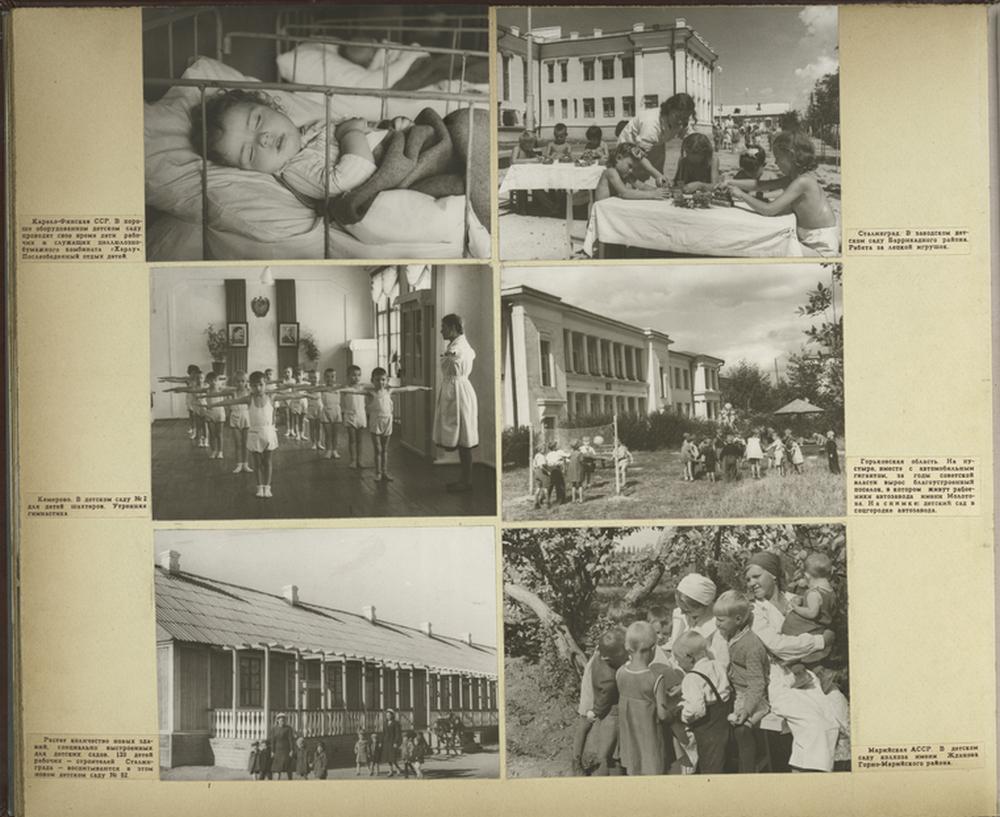 Благосостояние детей Советского Союза 11