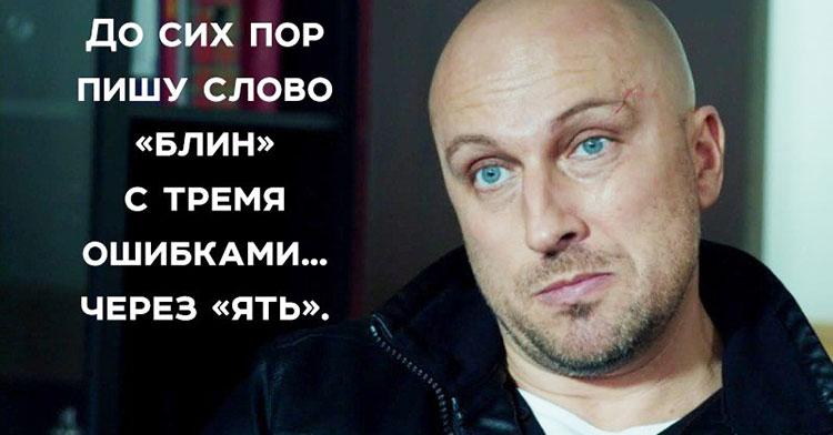 20 острых высказываний от Дмитрия Нагиева