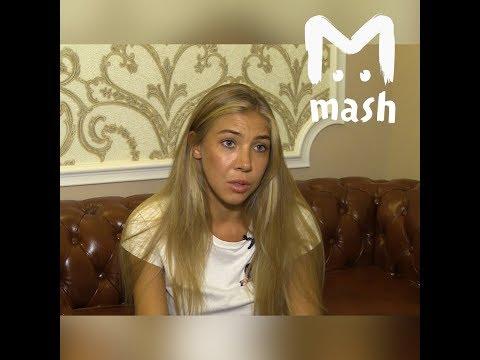 Дарья Глушаков: В августе Денис избил меня прямо на улице