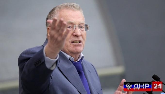 Жириновский хочет отсудить у Евросоюза 1 трлн. евро