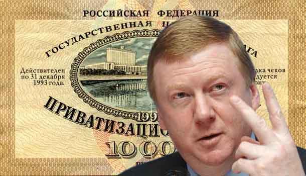 Россия не смирилась с воровством?