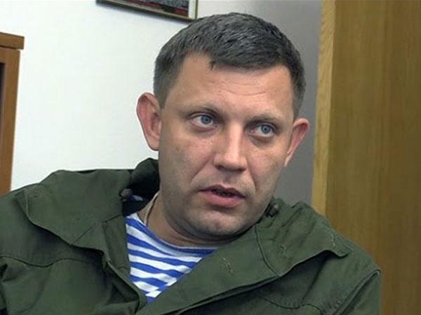 Захарченко: Ополчение ведет наступление на 5 направлениях, и Киев не справляется