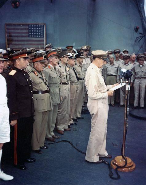 2 сентября – День окончания Второй мировой войны