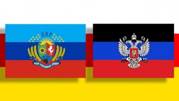 ВЮжной Осетии надеются напризнание суверенитета ЛНР иДНР
