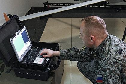 Российский беспилотник назвали угрозой системам ПВО США