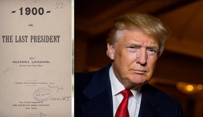 Последний президент США – Трамп