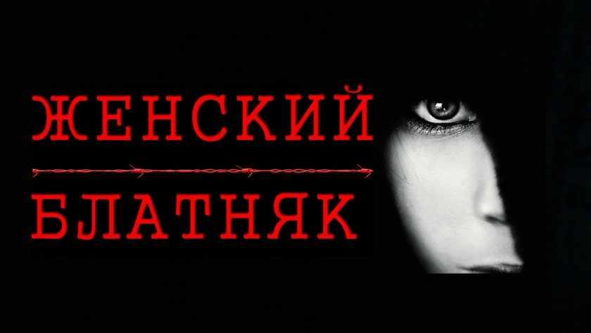 В Москве сломали нос известной исполнительнице шансона