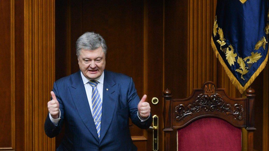 Порошенко повысил зарплату военным в канун президентских выборов