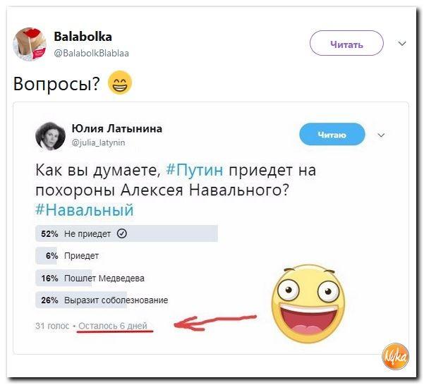 Путин довел жуликов до нервного срыва