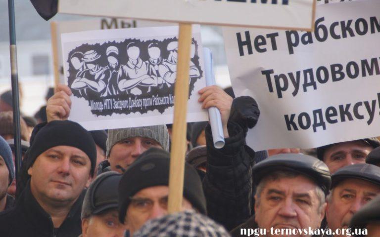Зам Парубия заявила о «долге Украины» перед ЕС — безвиз получили, а про дискриминацию геев забыли