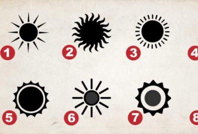 Выберите солнце, и оно покаж…