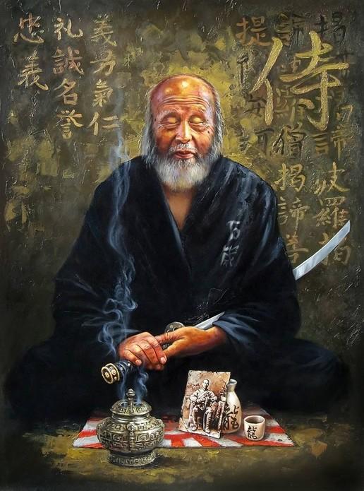 Японская мудрость. Кратко и в точку