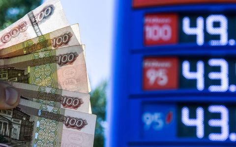 Рост цен на бензин: чиновник…