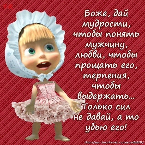 http://mtdata.ru/u19/photoBE9D/20288035661-0/original.jpg