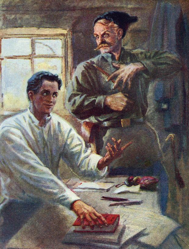 Тайна гибели Чапаева