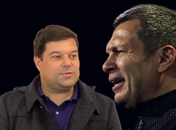Журналист Сергей Бабаев призвал быть осторожным с Владимиром Соловьевым