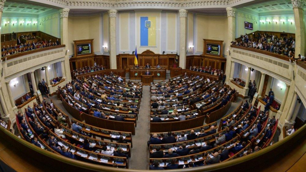 Рада ввела санкции против дв…